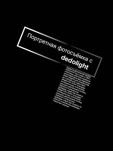 TypoMag48.jpg
