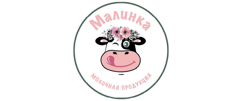 1_Malinka.jpg
