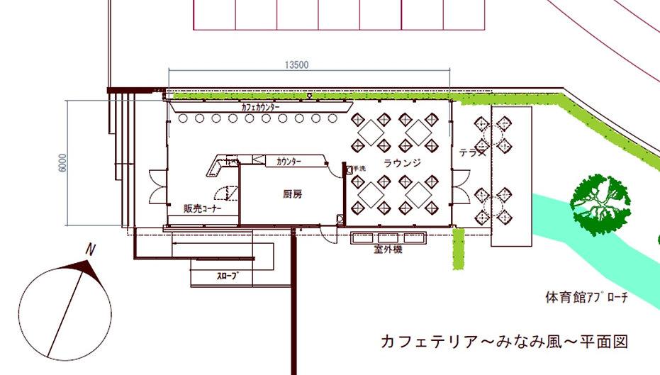 図1.jpg
