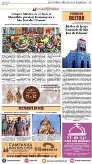O Carpinteiro Edição 92 do Jornal do Maranhão - Junho 2017