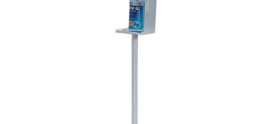 新商品 背の低い 消毒液ポンプスタンド ホワイト