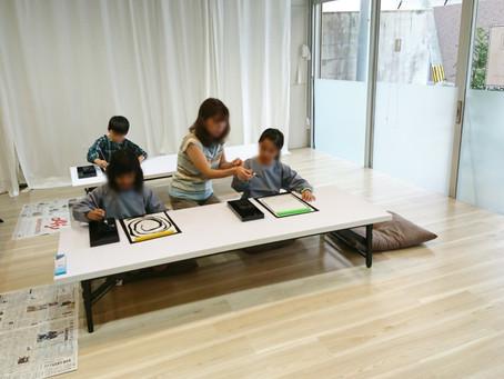 書道・かきかた教室