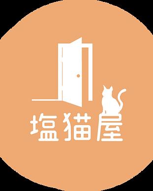 shionekoya_logo.png