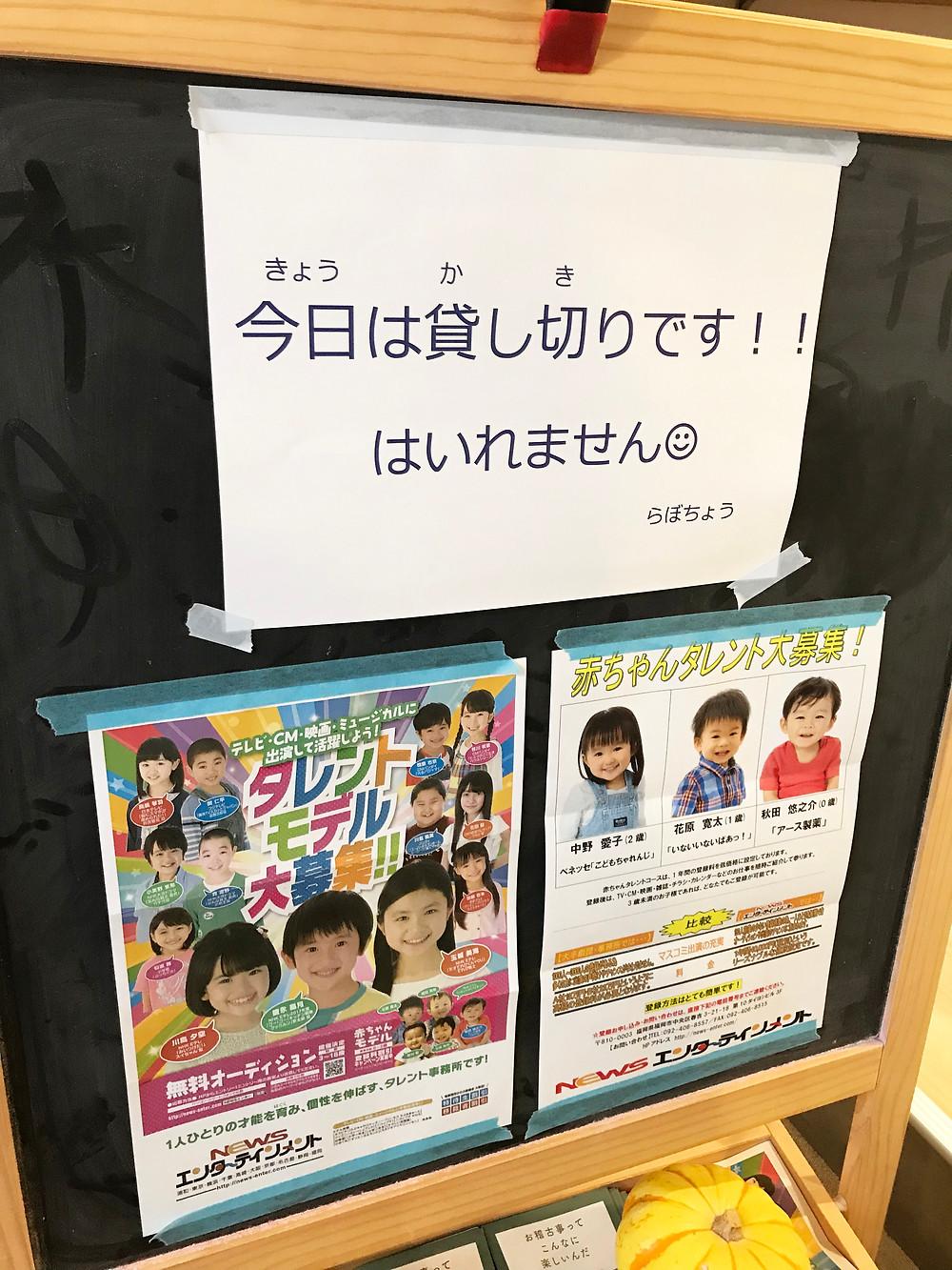 レンタルスペース 福岡 発表会