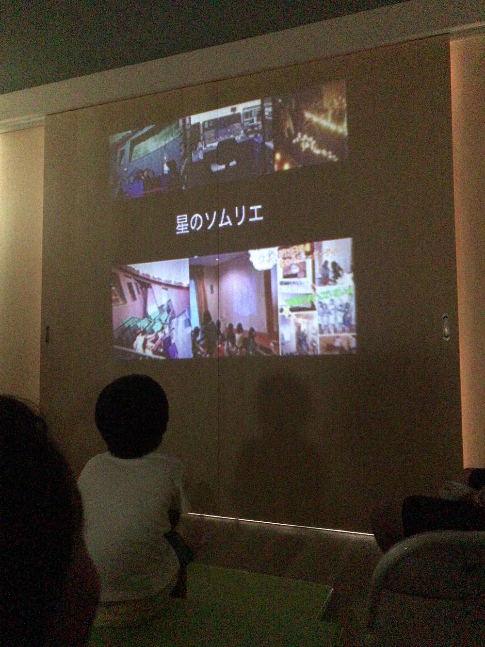 レンタルスペース 福岡 作業場