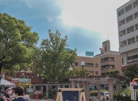 こども居酒屋in大橋駅西口広場 ありがとうございました!