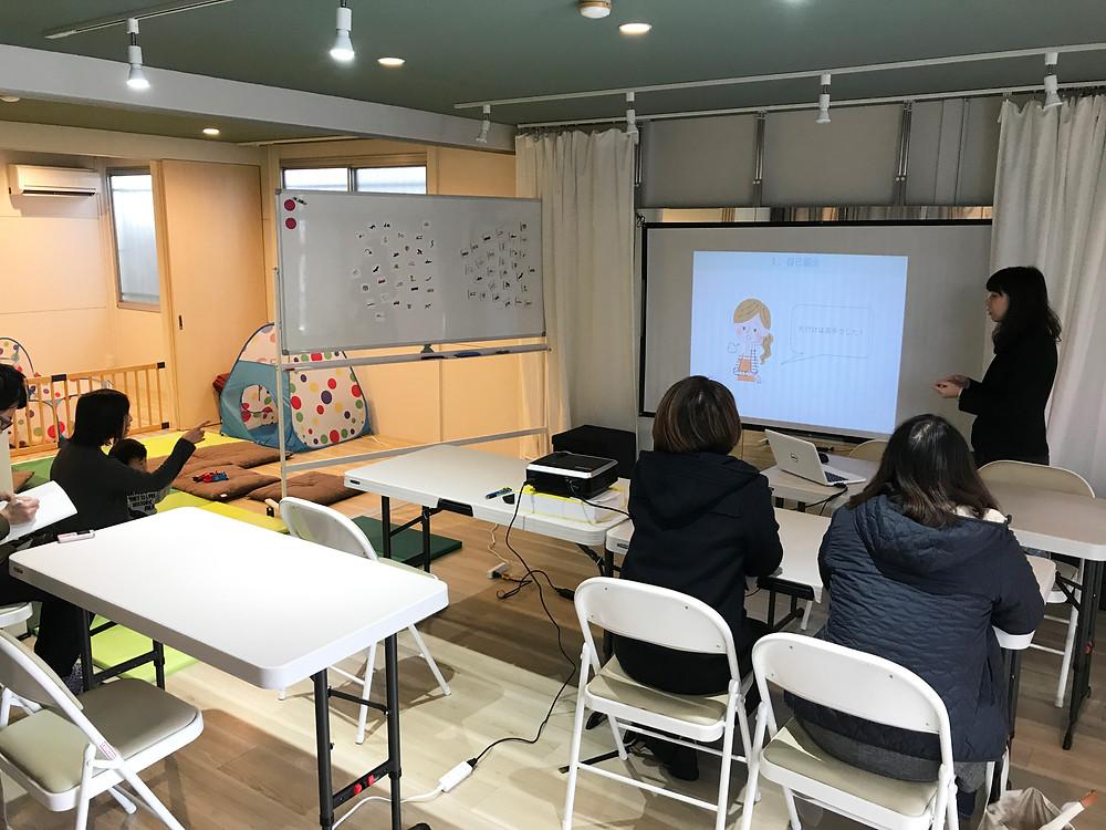 レンタルスペース 福岡 セミナー