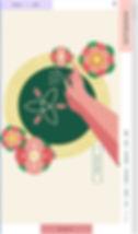 Strona internetowa Wix Akupunktura przedstawiająca ilustrowany obraz talerza z kwiatami i igłami.