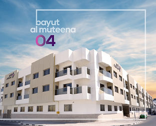 Bayut_al_Muteena_04.jpg