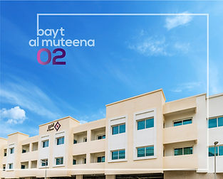 Bayt Al Muteena 02