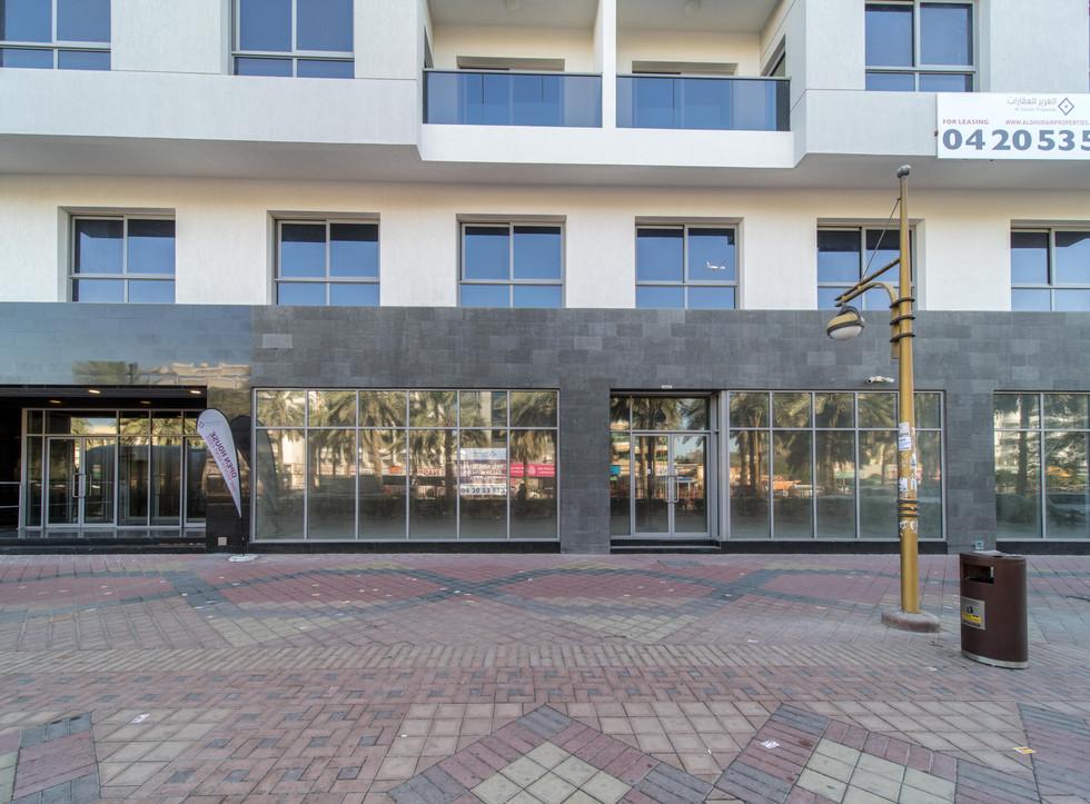 Al Muteena 1084 retail