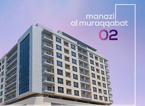 Manazil_al_Muraqqabat_02-3-.jpg