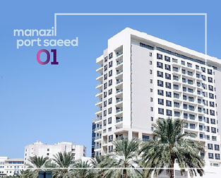 Manazil Port Saeed 01