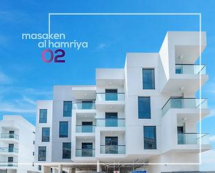 Masaken Al Hamriya 02