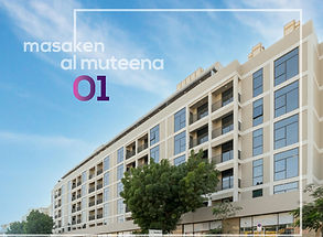 Manazil al Muteena 01 Square-100.jpg