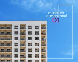 Masaken Al Mnakhool 01