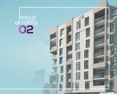 Bayut Al Raffa 02