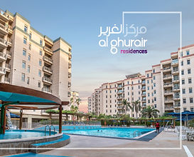 AGC Residence