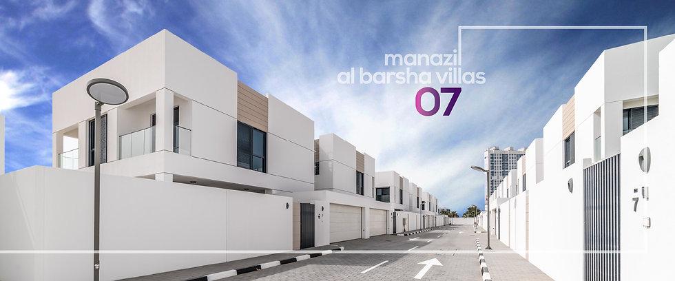 Manazil al barsha villas 07ldpi.jpg