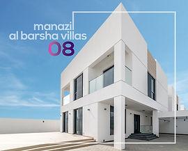 Manazil Al Barsha Villas 08