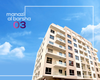 Manazil Al Barsha 03