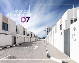 Manazil Al Barsha Villas 07