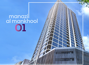 AGP MANAZIL AL MANKHOOL BANNER_Square.png