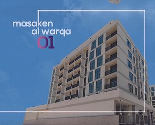 masaken al warqa 01 title.jpg