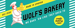 Wolfs Bakery.png