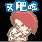 whatsapp sticker-09.png