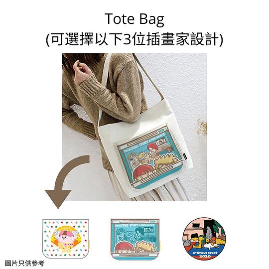 Tote Bag (5).png
