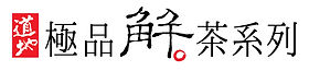 TT_Supreme_Series_Logo_CS5-02.jpg