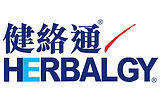 Herbalgy logo.jpg