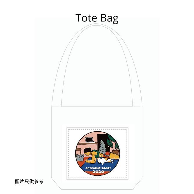 Tote Bag (1).png