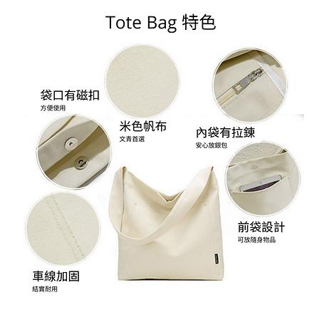 Tote Bag details.png