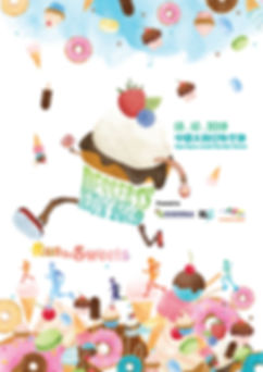 dessert_kv.jpg