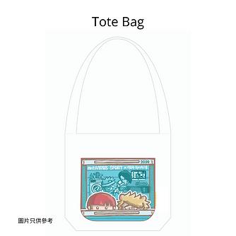 Tote Bag (7).png