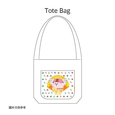 Tote Bag (6).png