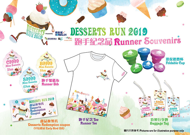 runner_souvenirs_visual.jpg