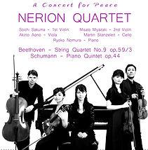 CD+Nerion+Cover_1.jpg