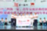 香港特別行政區行政長官林鄭月娥女士(左三)、中央人民政府駐香港特別行政區聯絡辦公室副主任何靖先生(右三)、2019四海一家青年交流活動團長許榮茂先生(左四)、四川省人大常委會副主任陳文華先生(左二)、浙江省委統戰部常務副部長王曉峰先生(右二)、廣東省青年聯合會主席張志華先生(左一)及香港海洋公園董事局主席孔令成先生(右一)共同進行授旗儀式。
