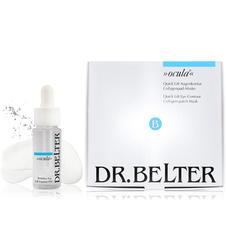 Dr.Belter Quick Lift Eye Contour Collagen mask, 20 pads Pris:760 kr