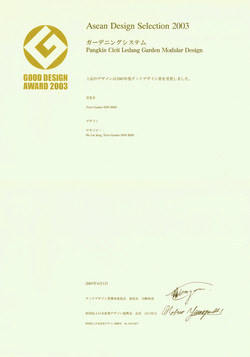 Japan Good Design Award certificate.jpg