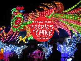 Festival des Lanternes Samedi 25 janvier