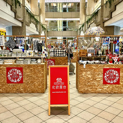 北欧屋台 クリスマスマーケット ランドマークプラザ 2020