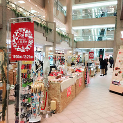 北欧屋台 クリスマスマーケット ランドマークプラザ