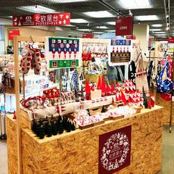 北欧屋台 クリスマスマーケット 大丸梅田