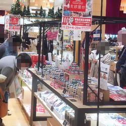 北欧屋台 in 京急百貨店