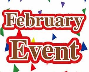 【イベント情報】2020年2月ボードゲーム会のご案内