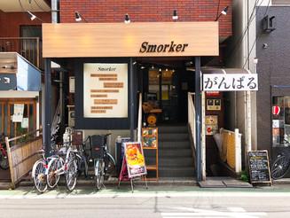 【江古田ランチ情報】「Smorker」肉厚MEGAバーガー